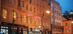 12 кафенета, които всеки любител на историята трябва да посети (ГАЛЕРИЯ)