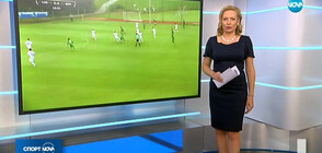 Спортни новини (22.06.2019 - централна)