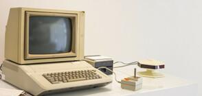 Кой е българинът с най-голямата колекция от компютри?