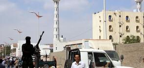 Хусите са атакували с дронове две летища в Саудитска Арабия