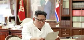 """Ким Чен-ун: Получих """"чудесно"""" писмо от президента Тръмп"""