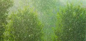 Опасно време: Порои, гръмотевични бури и градушки