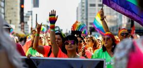 Стотици хиляди се включиха в гей парад в Сао Паоло