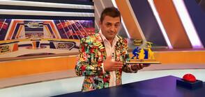 "Мицуркови срещу Фиданови в ""Семейни войни"""