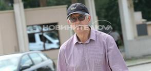 Отложиха делото срещу бившия енергиен министър Румен Овчаров