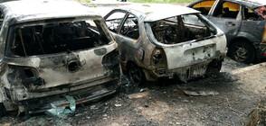 4 автомобила изгоряха в Русе (ВИДЕО)