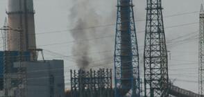 """Голям пожар в ТЕЦ """"Марица-Изток"""" 2 (ВИДЕО+СНИМКИ)"""