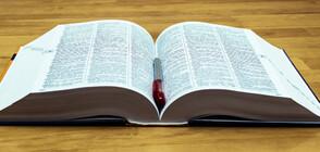 Манипулирана ли е информацията за комунизма в новите учебници?