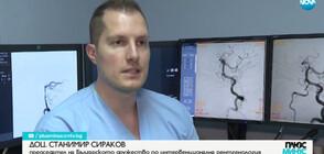 ЕДИН ОТ 36 В ЕВРОПА: Доц. Станимир Сираков с диплома по неврорентгенология