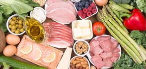 ДВОЕН СТАНДАРТ: Храни се продават с различен състав в държавите от Евросъюза