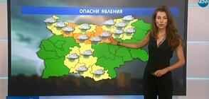 Прогноза за времето (24.06.2019 - централна)