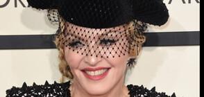 """Мадона оглави класацията на """"Билборд"""" за албуми"""