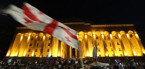 Хиляди на протест срещу правителството в Грузия (СНИМКИ)