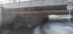 Опасен мост повреди 16 автомобила в Русия (СНИМКИ)