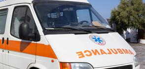 Остър недостиг на екипи на Бърза помощ в курортите в Гърция
