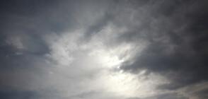 Опасност от порои и градушки в 4 области у нас