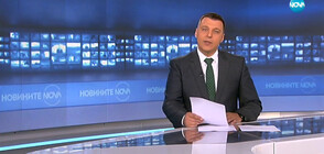 Новините на NOVA (25.06.2019 - 9.00)