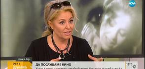 Хилда Казасян на турне с незабравимата българска филмова музика