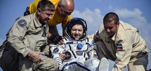 Астронавти кацнаха на Земята след 7 месеца на МКС (ВИДЕО+СНИМКИ)