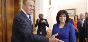 Караянчева в Москва: Русия е важен партньор на България в енергийната сфера