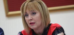 Омбудсманът Мая Манолова обяви проект на Закон за личния фалит