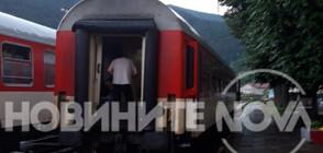 Пожар и евакуация в бързия влак от Варна за София (СНИМКИ)