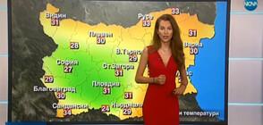 Прогноза за времето (25.06.2019 - централна)