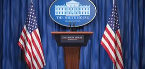 Тръмп назначи говорителка на Мелания като главен прессекретар на Белия дом