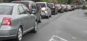 Спират движението по 5-километровия участък Калотина - Сливница