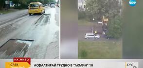 ПЪЛЕН АБСУРД: Асфалтират улица в проливен дъжд (ВИДЕО)