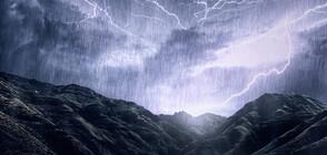 Какво да правим, ако ни застигне буря в планината?