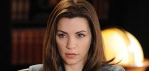 """""""Добрата съпруга"""" представлява съпругата на главния прокурор в бракоразводното дело"""
