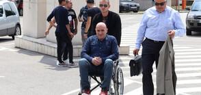 Ценко Чоков пристигна в съда в инвалидна количка (СНИМКИ)