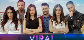Първият сезон на уеб сериала VIRAL приключи със забележителен успех