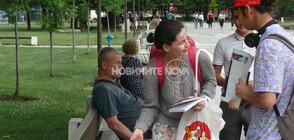 Доброволци раздадоха над 500 книги в София