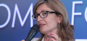 Захариева: ЕС няма да реши отвън проблемите на Западните Балкани