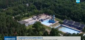 Трето обществено обсъждане за промяната на Борисовата градина в София