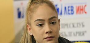 Златното момиче Елена Бинева прекратява състезателната си кариера