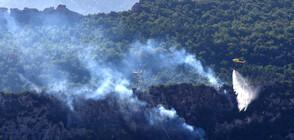 Огромен горски пожар в Каталуния наложи евакуацията на 30 семейства