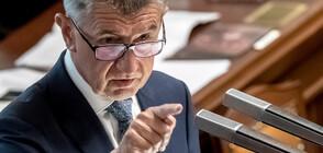 Правителството на Андрей Бабиш оцеля при вот на недоверие