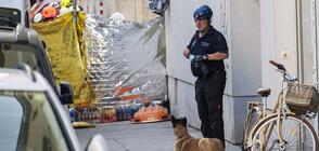Най-малко един загинал при експлозия в жилищна сграда във Виена (СНИМКИ)