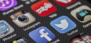 Получаваме 190 услуги на администрацията чрез мобилно приложение