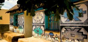 """""""Без багаж"""" разказват защо Ндебеле рисуват символи по къщите си"""