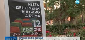 """Сериалът """"Дяволското гърло"""" спечели и италианската публика"""