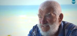"""""""Къси разкази"""": Старецът и морето (ВИДЕО)"""