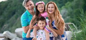 Месец на родителите - живот със Синдром на Даун и УНИЦЕФ