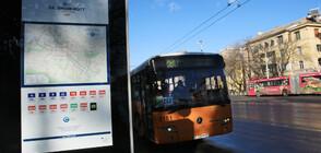 ДО 2022: Заплатите на шофьорите в градския транспорт в София скачат с 30%