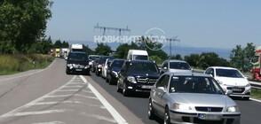 "Нова тапа на ""Тракия"" в посока Пловдив (ВИДЕО+СНИМКИ)"