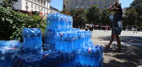 ЗАРАДИ ЖЕГИТЕ: В много градове в страната ще се раздава безплатно вода