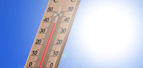 Шест жертви на горещините в САЩ